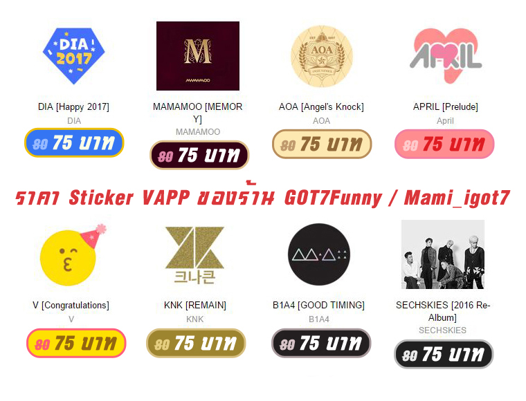 sticker-00-rate022