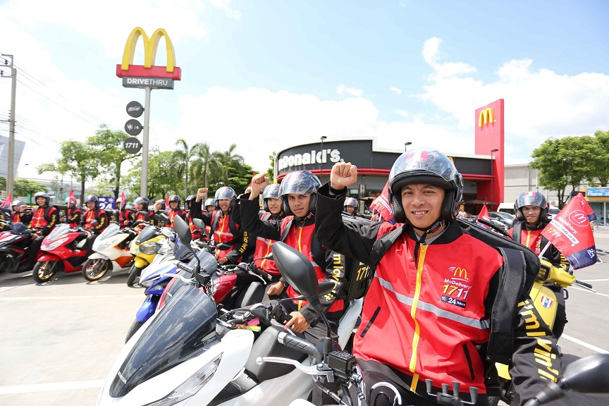 McDelivery Troop_4